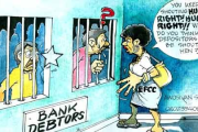 A cartoonist in Nigeria's Vanguard newspaper had little sympathy for bank debtors when the country's central bank intervened in 2009. The Economic and Financial Crimes Commission is telling them: