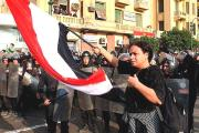 Protesters in Cairo call for the resignation of President Hosni Mubarak (file photo).