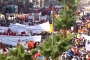 Tens of thousands of people marched in Morocco on Sunday both for and against a proposed new constitution.