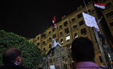 Egypt: March Against Judicial Law Postponed