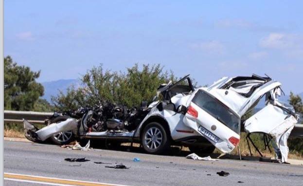 Bradford Car Accident