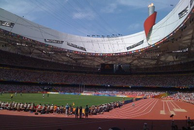 Beijing's National Stadium