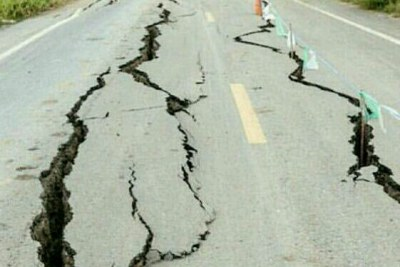 Scene of devastation when an earthquake struck (file photo).