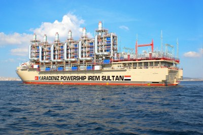 Karpowership launched the Powership Project in 2007 and supplied the first floating power plant to Iraq in 2010. The Turkish company will send four more ships to Indonesia and an additional vessel to Ghana in 2016 and 2017 to help developing nations solve their power supply issues.