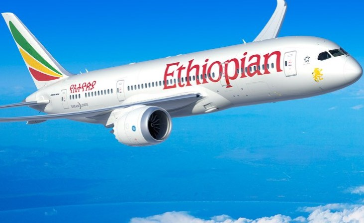 East Africa: Let Uganda Visit Ethiopia Before Reviving Airlines
