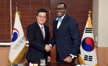Korea Set to Host 2018 African Development Bank Annual Meetings