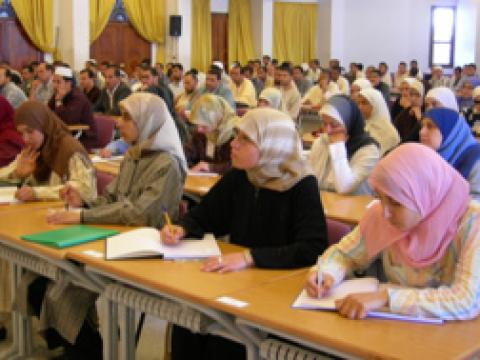 Class of 2006: Morocco's Female Religious Leaders (2006)