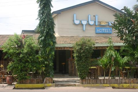 Byblos Hotel - Hotels/Accommodations - 11th Lane, Accra, Greater Accra, Ghana
