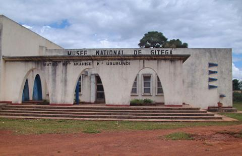 National Museum of Gitega